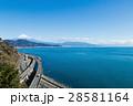 富士山 駿河湾 薩埵峠の写真 28581164