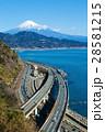 富士山 駿河湾 薩埵峠の写真 28581215