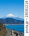 静岡・薩埵峠 富士山 駿河湾 28581216