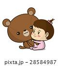 赤ちゃん ぬいぐるみ 熊のイラスト 28584987
