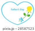 父の日 薔薇 ハートのイラスト 28587523