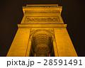 フランス パリのエトワール凱旋門 28591491