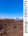 八ヶ岳高原大橋からの八ヶ岳眺望 28591774