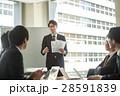 ビジネス ミーティング オフィス イメージ 28591839