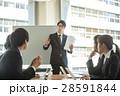 ビジネスマン ミーティング プレゼンテーションの写真 28591844