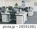 office 28591981