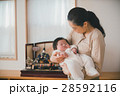 赤ちゃん 孫 初節句の写真 28592116