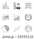 企業 アイコン ベクタのイラスト 28595219