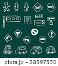 手描き チョーク クレヨン 交通関係 黒板 28597550