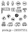 手描き チョーク クレヨン 交通関係 28597551