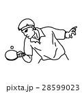 スケッチ 写生 ラケットのイラスト 28599023