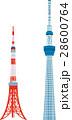 東京タワー スカイツリー タワーのイラスト 28600764