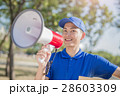 アナウンス 発表 アジア人の写真 28603309