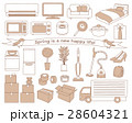 新生活 家電 家具のイラスト 28604321