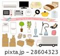 新生活 家電 家具のイラスト 28604323