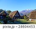 白川郷 世界文化遺産 合掌造り集落の写真 28604453