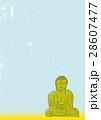 鎌倉大仏 水彩画 手描き 水墨画 28607477