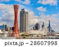 神戸ポートタワー 港 神戸市の写真 28607998