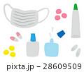 花粉症 グッズ ベクターのイラスト 28609509