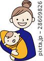 お母さん、赤ちゃん抱っこ 28609826