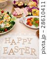 パーティー料理、イースター風 28610411