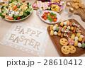 パーティー料理、イースター風 28610412