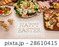パーティー料理、イースター風 28610415