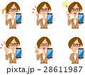スマートフォン 表情 仕草のイラスト 28611987