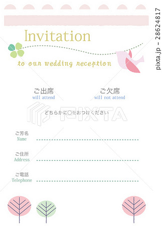 ピンクの鳥の招待状 28624817