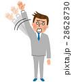 ビジネスマン 男性 全身のイラスト 28628730