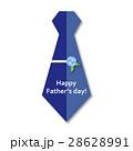 父の日 ネクタイ タイクリップのイラスト 28628991