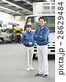 男性 女性 運送業の写真 28629484