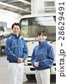 男性 女性 運送業の写真 28629491