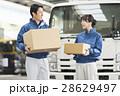 男性 女性 運送業の写真 28629497