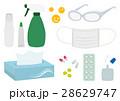 花粉症対策グッズ イラストセット 28629747