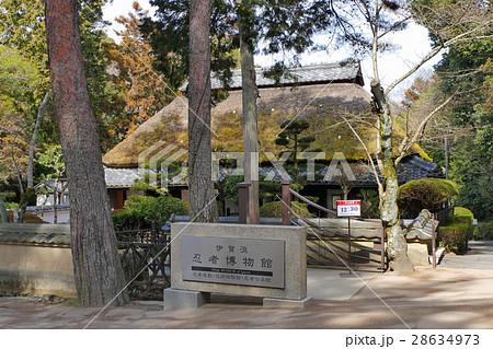 【伊賀流忍者博物館】 三重県伊賀市上野丸之内117 28634973