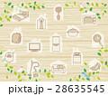新生活 家電 家具のイラスト 28635545