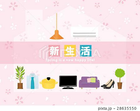 新生活 家電と家具のアイコン 28635550
