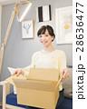女性 通販 通信販売の写真 28636477