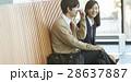 高校生 カップル 同級生の写真 28637887