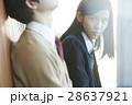 高校生 カップル 同級生の写真 28637921