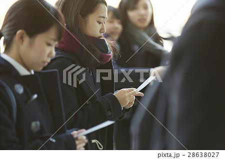 受験生 合格発表 28638027