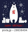 くま クマ 熊のイラスト 28638494