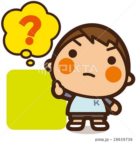 がっこうKids 疑問質問男子 28639736
