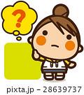 小学生 女の子 疑問のイラスト 28639737