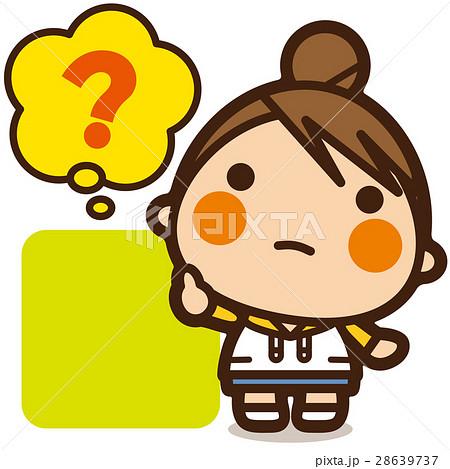 がっこうKids 疑問質問女子 28639737