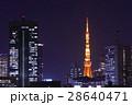 夜景 東京 都市の写真 28640471