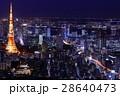 東京 ビル街 高層ビルの写真 28640473