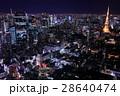 東京 ビル街 高層ビルの写真 28640474