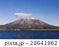 桜島 火山 鹿児島県の写真 28641962